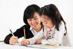 數學日記小學五年級10篇
