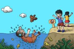 2021防溺水主题班会教案最新5篇